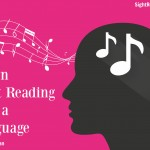 Learn Sight Reading Like a Language by Ed Pearlman on SightReadingMastery